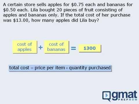 GMAT Math - Word Problems - How many variables should you use?